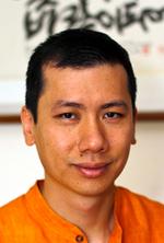 Photo of Henry Jun Wah Lee, L.Ac.